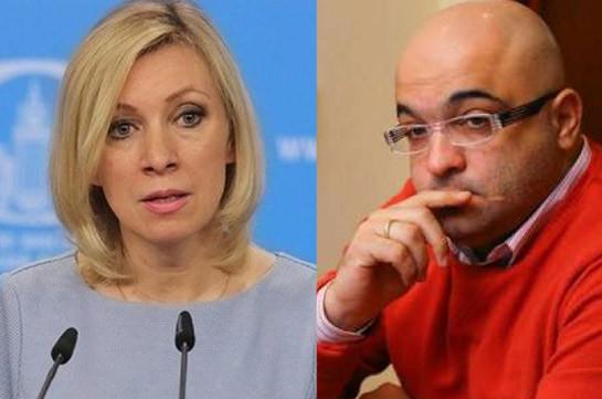 Назойливый Фатуллаев и мухобойка Марии Захаровой