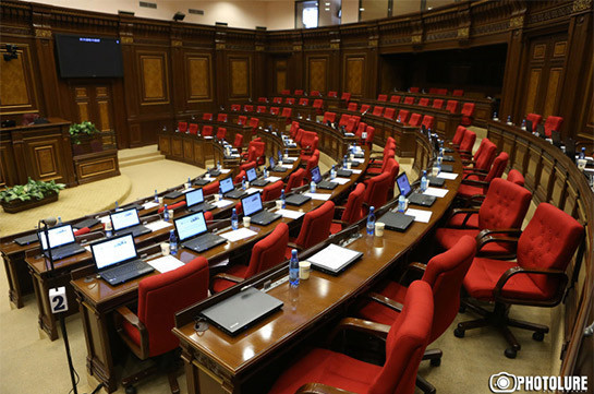 NA Council's session postponed again, to be probably convened later today