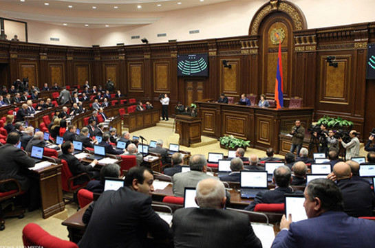 Armenia's NA to convene extraordinary session tomorrow to discuss constitutional amendments bill