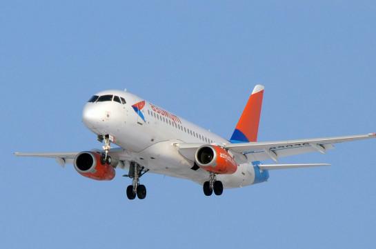Rostov-Yerevan-Rostov flight delayed due to bad weather conditions