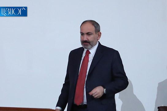Премьер Армении с рабочим визитом посетит Германию