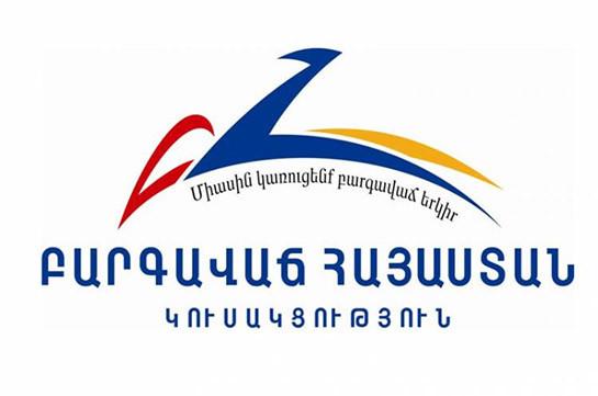 «Процветающая Армения» созовет заседание политсовета для обсуждения референдума по конституционным изменениям