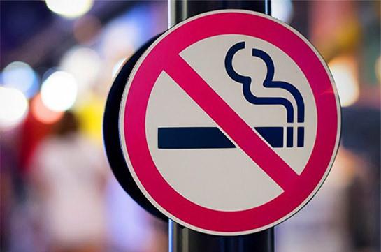Парламент Армении принял закон о запрете на курение в закрытых помещениях и объектах общественного питания