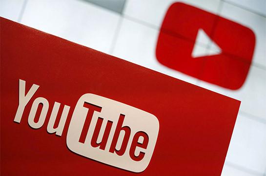 YouTube-ը կիսվել է 15 տարվա վիճակագրությամբ