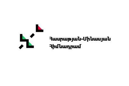 Մեծաքանակ հայտեր՝ «Հասրաթյան-Մինասյան հիմնադրամի» հայտարարած մրցույթին