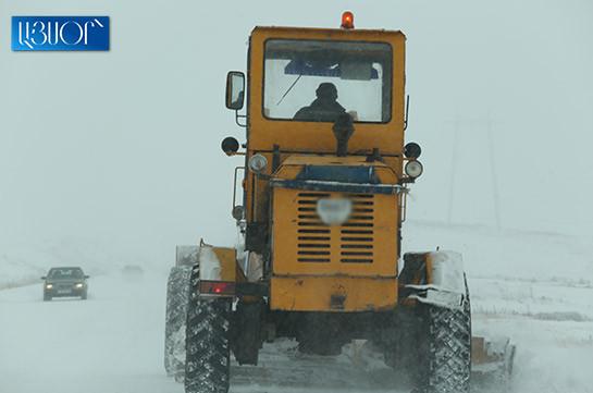 В Армении есть закрытые и труднопроходимые автодороги – МЧС