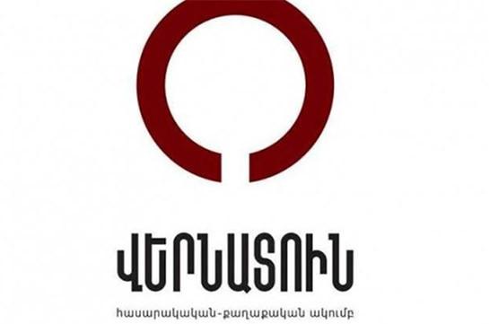 Этим референдумом отвлекают внимание общества от происходящих вокруг Арцаха опасных развитий – «Вернатун»