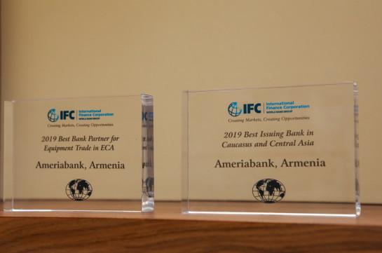 Ամերիաբանկն արժանացել է Միջազգային ֆինանսական կորպորացիայի 2 մրցանակի առևտրի ֆինանսավորման ոլորտում