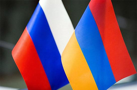 Главы МИД Армении и России обсудили карабахское урегулирование