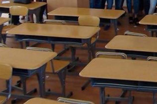 Արցախում սուր շնչառական վարակներով և գրիպով հիվանդացության որոշակի աճով պայմանավորված՝ 232 դպրոցից 93-ի դասապրոցեսը դադարեցվել է