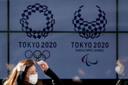 Տոկիոյի Օլիմպիական խաղերը հետաձգվել են կորոնավիրուսի պանդեմիայի պատճառով