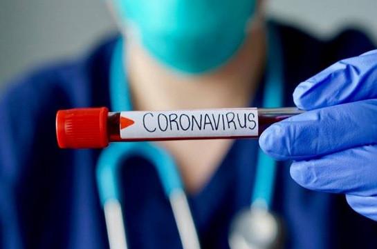 В Армении 18 человек вылечились от коронавируса