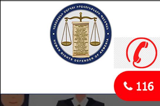 Аппарат омбудсмена Армении за день получил по «горячей линии» 200 звонков