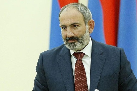 Armenian PM's visit to Gyumri postponed