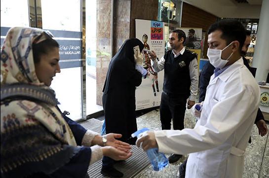 В Иране обязали самоизолироваться заболевших коронавирусом (РИА Новости)