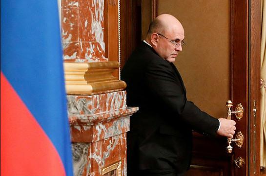 Мишустин поручил ввести смс-информирование о нарушении карантина (RussiaToday)