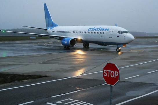 «Победа» назвала коронавирус у сотрудников причиной остановки полетов (РБК)