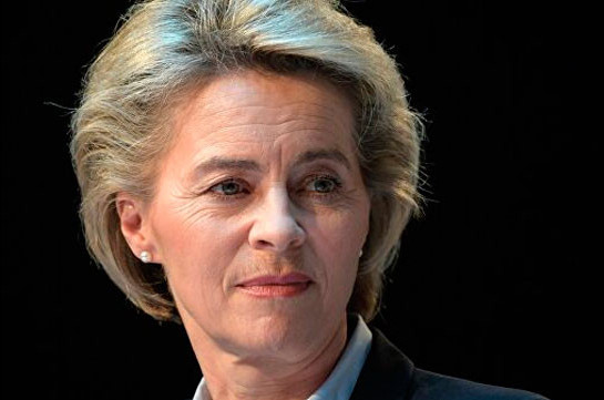 Глава Еврокомиссии оценила ситуацию с распространением коронавируса (РИА Новости)