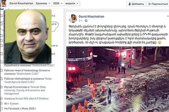 ՀՌՀ նախագահին զայրացրել է Երևանի ավագանու անդամի ծաղրական գրառումը Թբիլիսիում կատարված ախտահանման աշխատանքների մասին