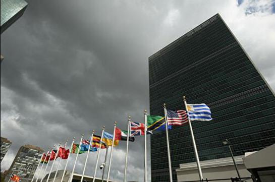 ՄԱԿ-ի առաքելության աշխատակիցն Աֆղանստանում վարակվել է կորոնավիրուսով (РИА Новости)