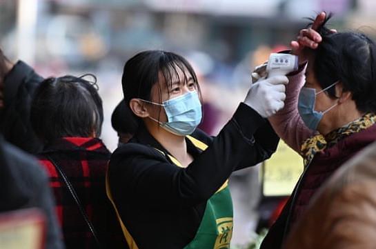 Չինաստանում մեկ օրում հայտնաբերվել է կորոնավիրուսով վարակի 39 նոր դեպք (РИА Новости)