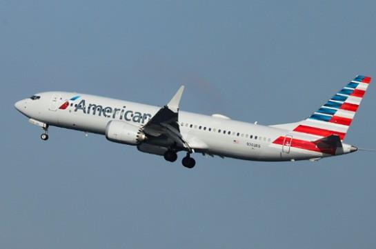 American Airlines ավիաընկերությունը Նյու Յորք թռիչքների 90%-ը կրճատում է (Gazeta.ru)