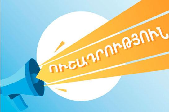 Մեկ շաբաթում էլեկտրոնային մատյանում գրանցվել է մոտ 32 հազար ուսուցիչ, առնվազն մեկ առարկայից գնահատական ստացել՝  358929 աշակերտ․ ԿՏԱԿ