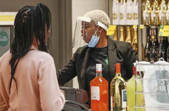 В Чикаго запретили продажу алкоголя после 21.00 из-за коронавируса (РИА Новости)