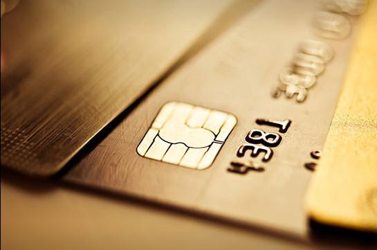 Никол Пашинян: Кредитные каникулы предоставлены 320 тысячам физическим лицам в размере 12 млрд. драмов