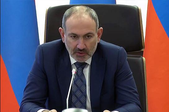 Пашинян заявил о недопустимости ограничения движения товаров внутри ЕАЭС и целесообразности кредитного содействия Евразийским банком развития