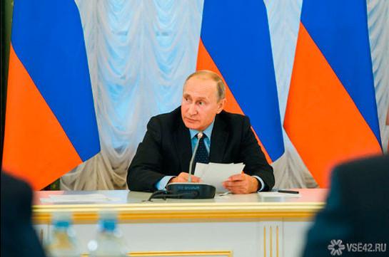 Путин предложил снизить некоторые пошлины в ЕАЭС
