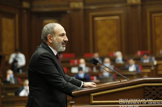 Отношения Армении с Россией находятся на хорошем и высоком уровне | Никол Пашинян