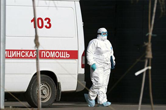 За сутки в России скончались 139 пациентов с коронавирусом