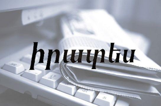 «Иратес»: Никол Пашинян и его окружение спланировали операцию «фейковая контрабанда»