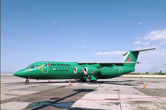 «Արմենիա» ավիաընկերությունը մի շարք կանոնավոր չվերթներ է չեղարկել