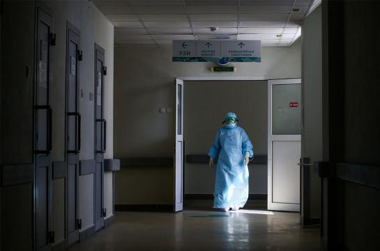 Ռուսաստանում մեկ օրում կորոնավիրուսից մահացել է 161 մարդ