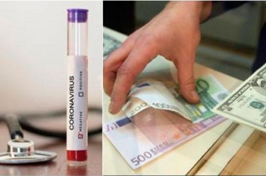 Կորոնավիրուսի հետևանքները մեղմելու նպատակով ԱՄՆ աջակցությունը Հայաստանին կազմել է 6,6 միլիոն դոլար