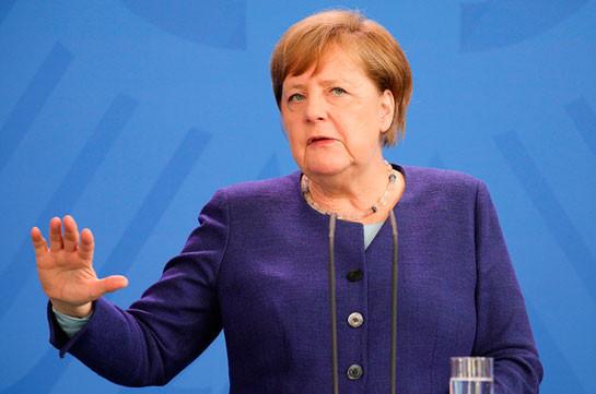 Меркель отказалась от очного участия в саммите G7