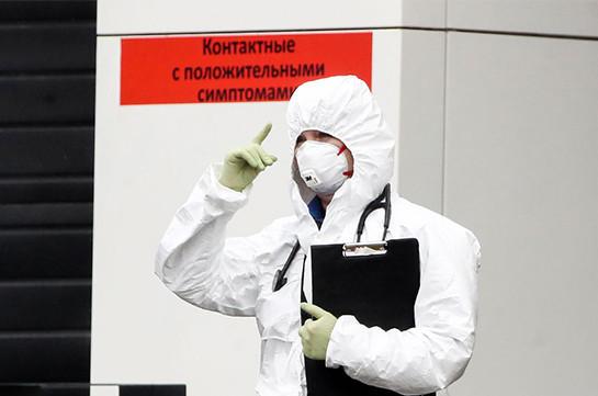 В России выявили 8536 новых случаев заражения коронавирусом