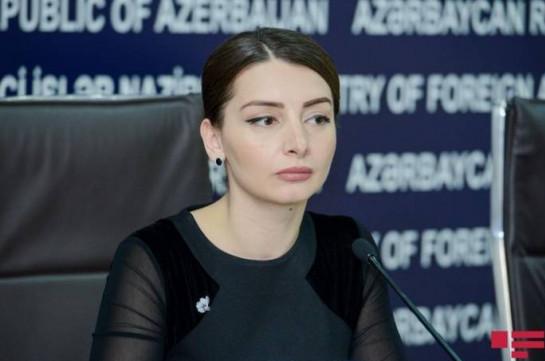 Ликбез для Лейлы Абдуллаевой