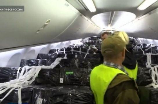 Вести: В Воронеже задержали самолёт из Еревана с 16 тоннами нелегальных сигарет (Видео)