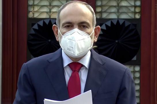 Премьер-министр Армении: Мы достигли критической ситуации и шагаем по аду