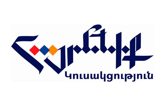 Наши прогнозы становятся реальностью – партия «Родина» осуждает политическое преследование в отношении Гагика Царукяна