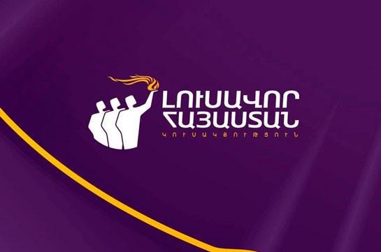 Уголовное преследование в отношении Гагика Царукяна осуществляется под политическим контролем и вмешательством – партия «Светлая Армения»