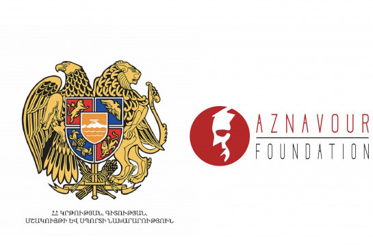 The Aznavour Foundation and the Ministry of Education, Science, Culture and Sports announce a collaboration