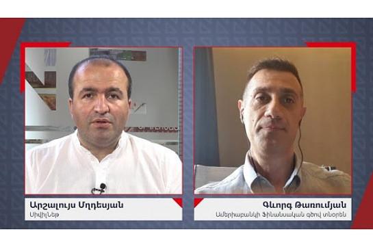 Պատրա՞ստ է արդյոք Հայաստանի բանկային համակարգը դիմակայել համավարակի տնտեսական հետևանքներին (Տեսանյութ)