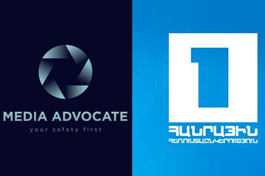 """Media Advocate"" initiative of Armenia: Public TV's news department serves interests of authorities"