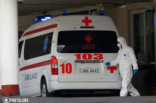 В инфекционной больнице Гюмри проходят лечение 92 пациента с коронавирусной болезнью