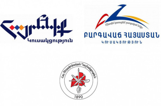 «Процветающая Армения», «Дашнакцутюн» и «Айреник» подадут заявление в генпрокуратуру, требуя возбудить уголовное дело против представителей власти за совершение особо тяжких преступлений