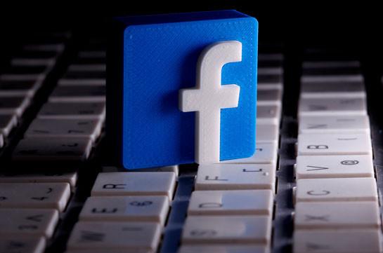 Facebook-ն արգելափակել է հարյուրավոր ծայրահեղական օգտահաշիվներ